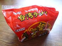 【寿がきや】名古屋の味 台湾ラーメン - 池袋うまうま日記。