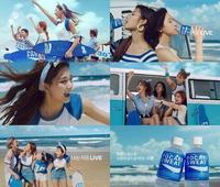TWICE、ポカリスエットの韓国版CMモデルに - Niconico Paradise!