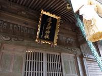 ◆ 今年初の車旅またまた南房、その1 「遠見岬神社」へ (2017年1月) - 空と 8 と温泉と