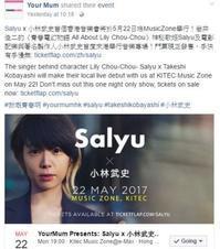 SLAVE MEETING香港です / Salyu x 小林武史 / 仍是《T2》 - PaRaDoll