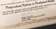 前期修了式、そして外国人研修生卒業 - Life@イデアス(アジア経済研究所 開発スクール 27期生ブログ)