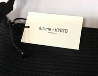kiruna kyoto - Lapel/Blog