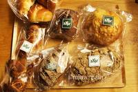 【定期POST】日本橋高島屋Z販売#4 - パンある日記(仮)@この世にパンがある限り。