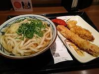 こわごわウドンを食べてみた@丸亀製麺 - よく飲むオバチャン☆本日のメニュー