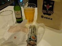 ビール試運転@羽田 - よく飲むオバチャン☆本日のメニュー