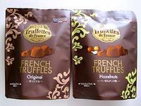 クリート「トリュフチョコレート」フランス産口どけやわらか濃厚トリュフチョコ〜♪ - kazuのいろんなモノ、こと。