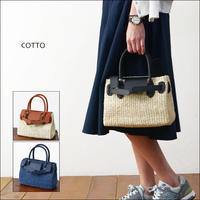 COTTO [コット] LEATHER カゴBAG SMALL [CBK17-21] LADY'S - refalt   ...   kamp temps