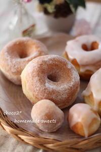 *イーストドーナツ* - ちょこちょこ*homemade Life