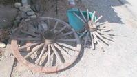 車輪かたずけ - まほろば ・・・・・手作り基地