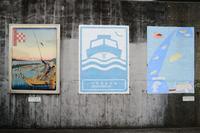 5LinksでGo~! 大阪渡船巡り・其の二 - デジタルな鍛冶屋の写真歩記