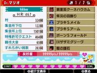 MHX 総論 - blog of hikkey