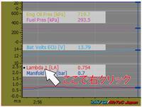 i2でラムダをA/F表示する簡単な方法 - AVO/MoTeC Japanのブログ(News)
