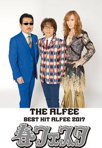 THE ALFEE Best Hit Alfee 2017 春フェスタ - Stare at