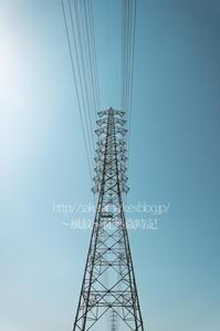 高圧電流鉄塔のある風景。 - ~風紋~徒然歳時記