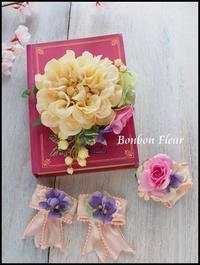 セミオーダー 親子ペアコサージュ&ツインテール用髪飾り - Bonbon Fleur ~ Jours heureux  コサージュ&和装髪飾りボンボン・フルール