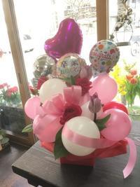 卒業おめでとうございます。卒業バルーンが人気! - ルーシュの花仕事