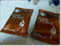 今朝のコーヒー - Have a nice day!