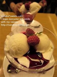 お出かけ~♪ - nanako*sweets-cafe♪