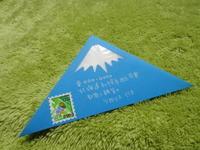 富士山レターセット - シロリス