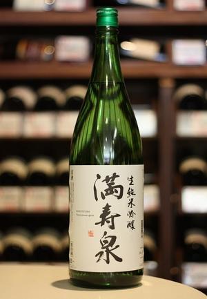 満寿泉 純米吟醸 無濾過生原酒 入荷! - Hills GOHONGI Collection