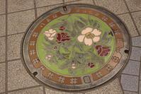 道後温泉のマンホール  (松山) - 旅めぐり&花めぐり