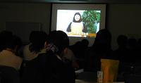テレビ特番、職員みんなで見ました - ー思いやりをカタチにー 株式会社羽島企画の社長ブログ