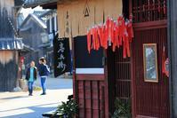 近江八幡左義長祭り・・・その朝 - 趣味人のれんず