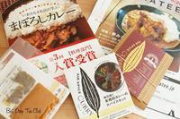 東京カリ~番長に教わる、スパイスとチャイのこと - Best Drop Tea Club