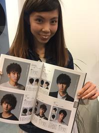 メンズヘア 重め前髪 - HAIR SALON BOUQUET blog