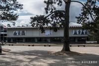 まもなく快慶展の奈良国立博物館  The Nara National Museum. - 奈良と  大和写真家™「影向」 Nara and Japanism by高畑写真事務所
