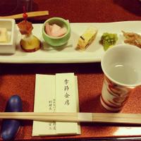 福岡:ホテルパーレンス小野屋【夕食】 - Maison de HAKATA 。.:*・゜☆
