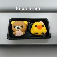 「桜リラックマ」 - わたしの写真箱 ..:*:・'°☆