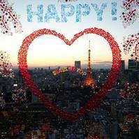「HAPPY!?」世界貿易センタービル 2017.3.9 - わたしの写真箱 ..:*:・'°☆