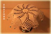 お花レリーフがポイントのジャグカバー - 素敵女子倶楽部 Boudoir de Rosemama