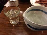 つないでいく酒 - 実録!夜の放し飼い (横浜酒処系)