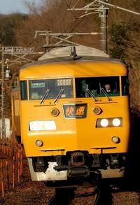 夕陽に輝く国鉄型。 - 山陽路を往く列車たち