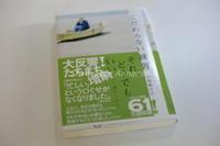 こだわらない練習♪ - Shimakaze Life     ~家族3人ゆる~い時間をプーケット島で楽しんでおります~