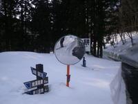 冬の滑川温泉 ~ 2017年3月4日・5日 - ソロで生きる