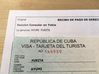 How to get tourist visa of Republica de Cuba - http://fukita.exblog.jp