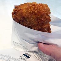 ソフバンSUPER FRIDAYファミチキをパーコー麺風にしてかさ増しダイエット♪ - Isao Watanabeの'Spice of Life'.