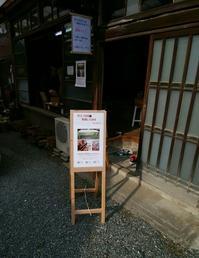「WOOD×WOOD×embroidery 秋月で集う木工展‐刺繍の彩りを添えて‐」明日からです! - 手刺繍屋 Eri-kari(エリカリ)