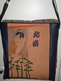北斎柄のバッグ - mackeyの手作り小物