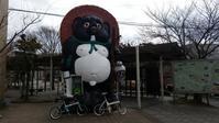 寒い3月の信楽サイクリング - 近江ポタレレ日記(琵琶湖)自転車二人旅