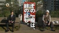From Office #60 - RABOKIGOSHI STAFF BLOG