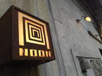 NOON+CAFEでブランチ - ひなりの いち♪ にっ♪ さ~んぽ♪