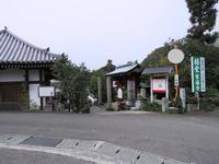 【お遍路別格】拾四番:椿堂 常福寺 - クッタの日常