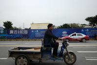 変貌を続ける中国 - Wayside Photos  ☆道端ふぉと☆
