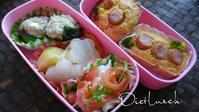 娘のダイエット弁当33 - 料理研究家ブログ行長万里  日本全国 美味しい話