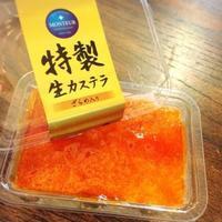 ☆ NEWカラーも! ☆ - ☆ステキな沖縄生活☆  沖縄のかわいい、おいしい、たのしいをジーンから