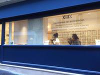 """展示のお知らせ「GALERIE TREIZE-DIX : exposition collective """" Autre Je """"」 固定記事 - yuki kitazumi  blog"""